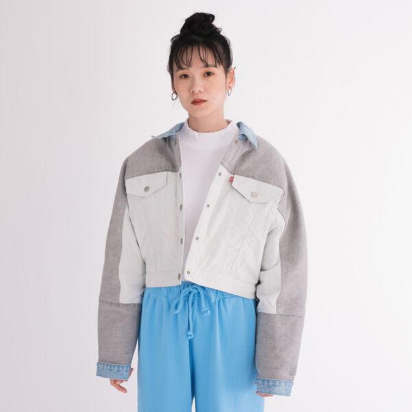 Reversible Women's Trucker Jacket (Gray)