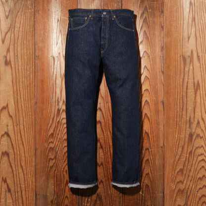 Vintage Clothing 1955 501 Jeans 50155