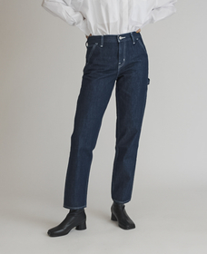 PAINTER BOY JEANS PLEASE CHIME IN