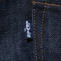 511™ SHIGA MADE IN JAPAN