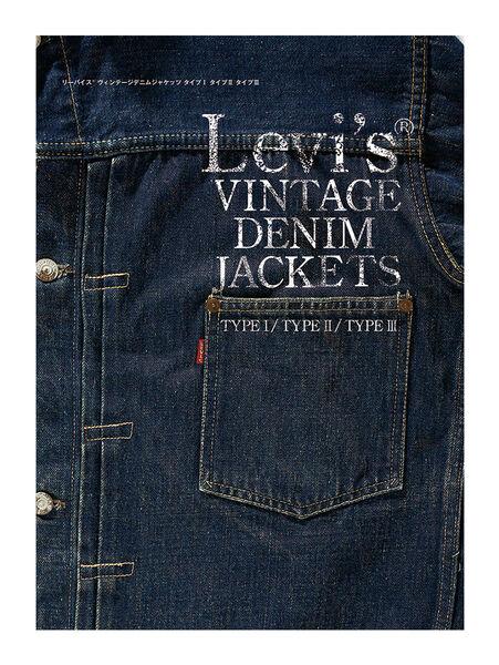 Vintage Jacket Book TYPEI/TYPEII/ TYPEIII
