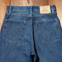 1950'S 701 JEANS QUEEN MAJESTY セルビッジ