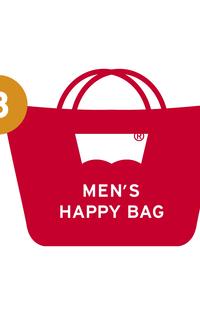 【2021年新春】HAPPY BAG/Bタイプ