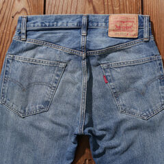 Vintage Clothing 1967 505 Jeans 67505-0115