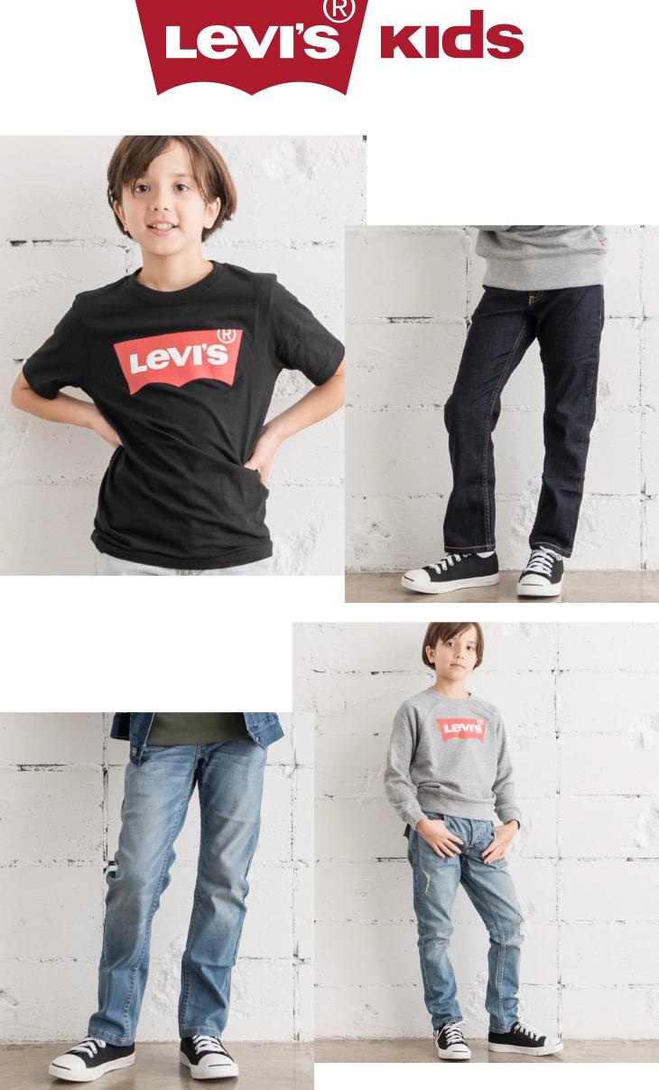 >Levi's® KIDS