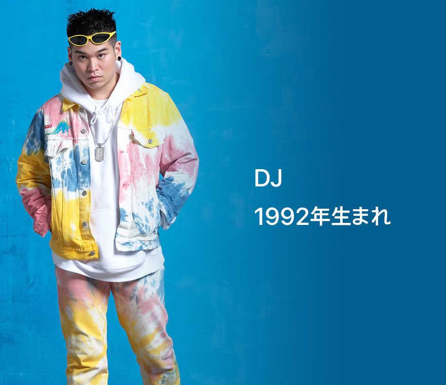 DJ 1992年生まれ