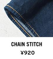 CHAIN STICH