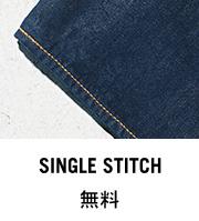 SINGLE STICH