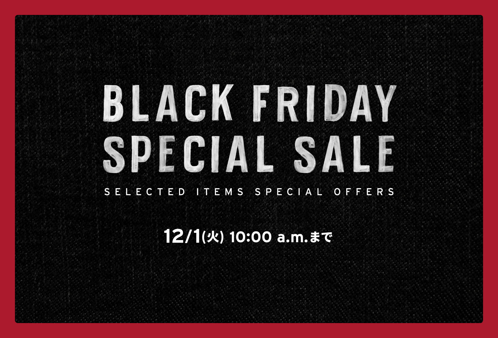 LEVI'S® BLACK FRIDAY SPECIAL SALE